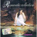 Romantic Collection. Лирика